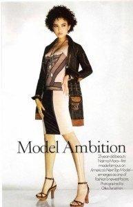 Наима Мора на обложке журнала Elle