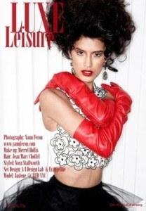 Жаслин Гонсалес на обложке журнала
