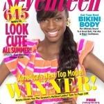 Криста Уайт в журнале Seventeen