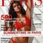 Ирина Шейк на обложке журнала paris