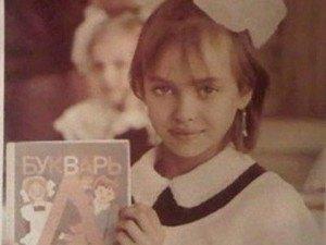Детство Ирины Шейк