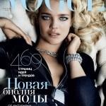 Наталья Водянова на обложке журнала Vogue Russia
