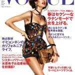 Бьянка Балти Vogue