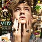 Лаки Блу Смит модель в журнале на обложке
