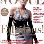Снежана Онопко на обложке журнала Vogue Italy