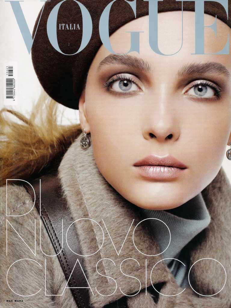 Снежана Онопко на обложке журнала Vogue