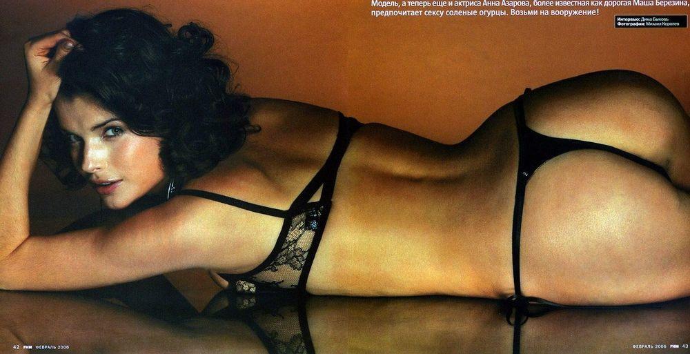 Российские актрисы голые анна азарова фото 89-229