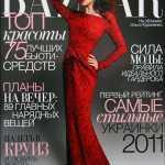 Ольга Куриленко Harpers Bazaar Ukraine