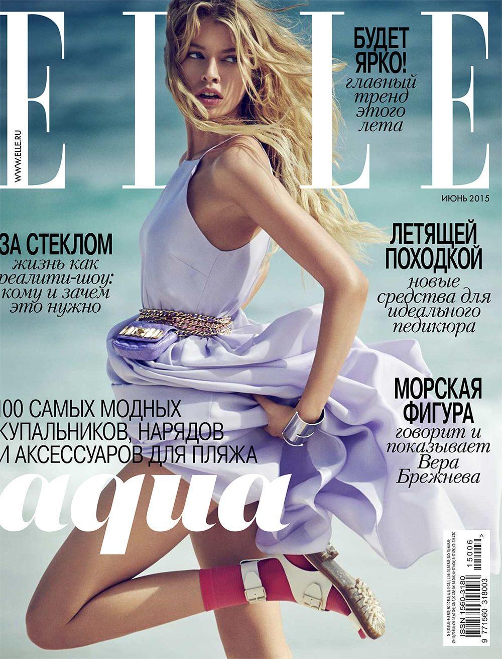 Стелла Максвелл для Elle