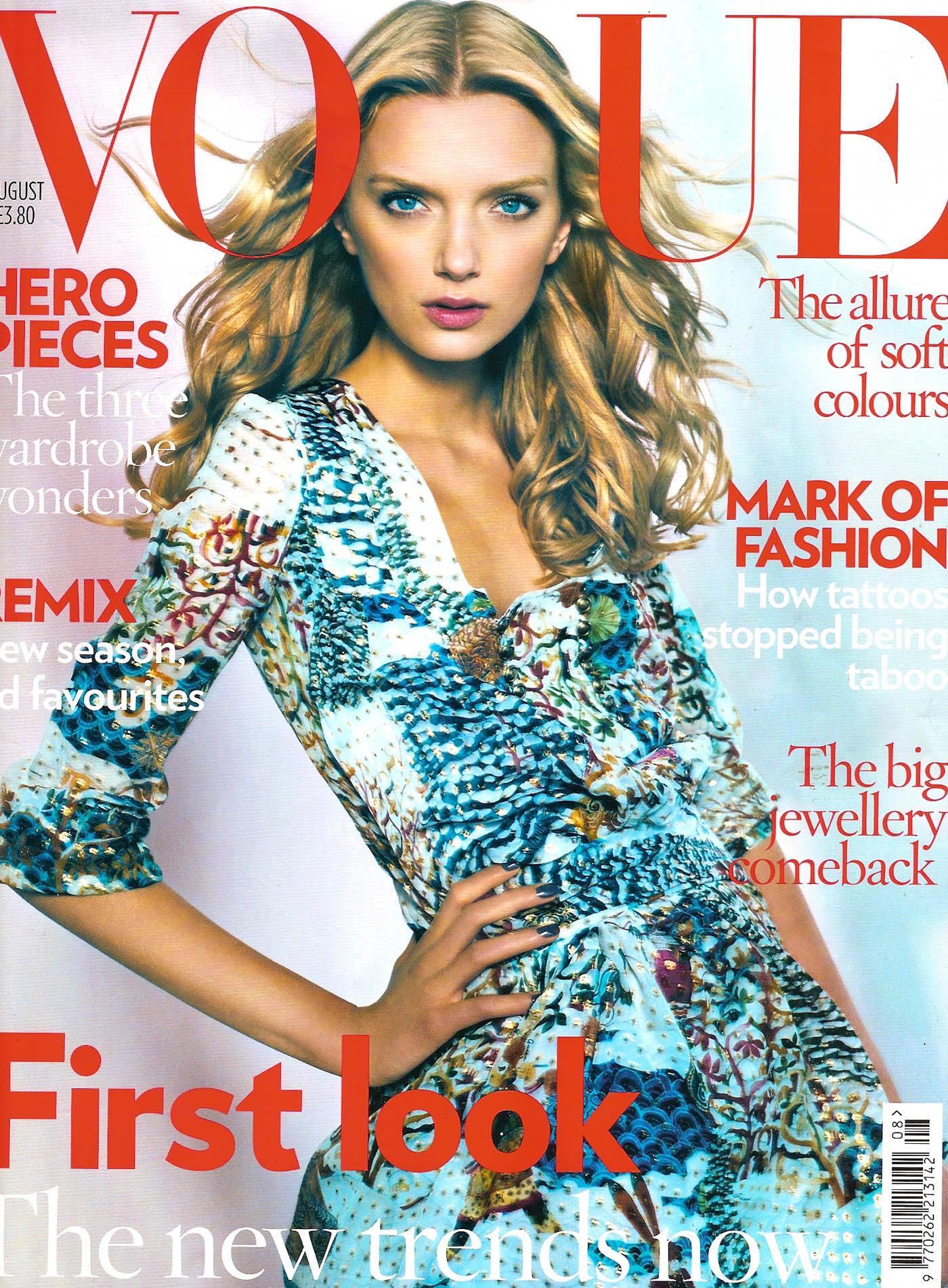 Лили Дональдсон на обложке Vogue