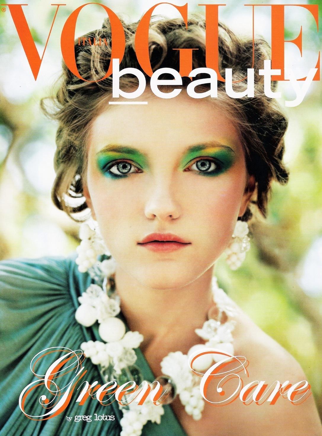 Влада Рослякова vogue beauty