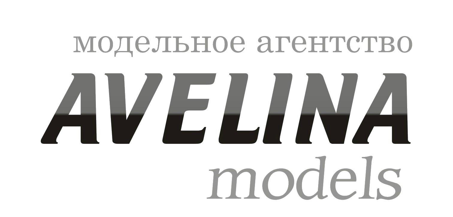 Avelina Models модельное агентство
