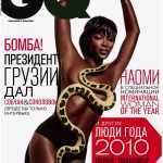 Наоми Кэмпбелл GQ Russia