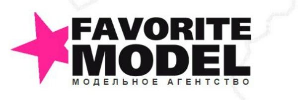 New Best Model в Москве
