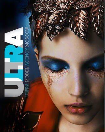 Ultra Models в Москве