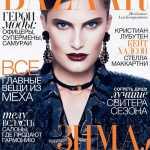 Алла Костромичева Harpers Bazaar обложка