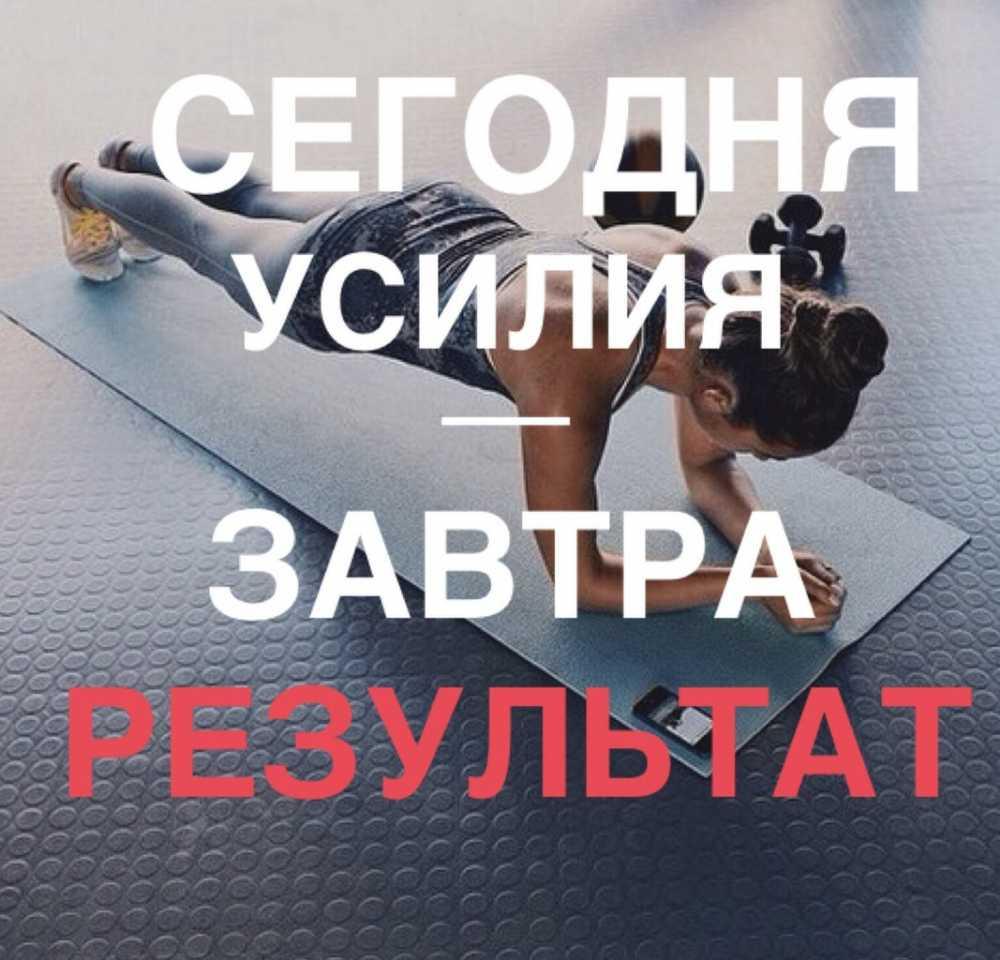 мотивация в фразах