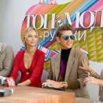 Инна Зобова в жюри топ-модель по-русски