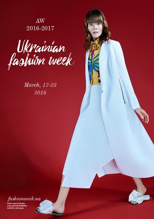 Ирина Кравченко ukrainian fashion week