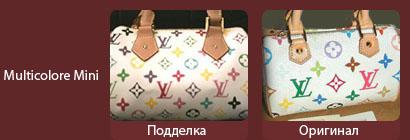 Louis Vuitton как отличить подделку
