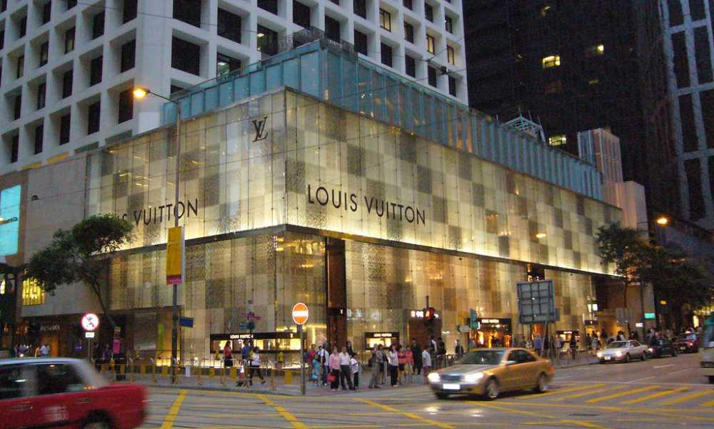 Louis Vuitton модный дом