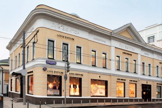 0f4b698ce2e0 Louis Vuitton: история бренда, коллекции, дизайнеры, модели