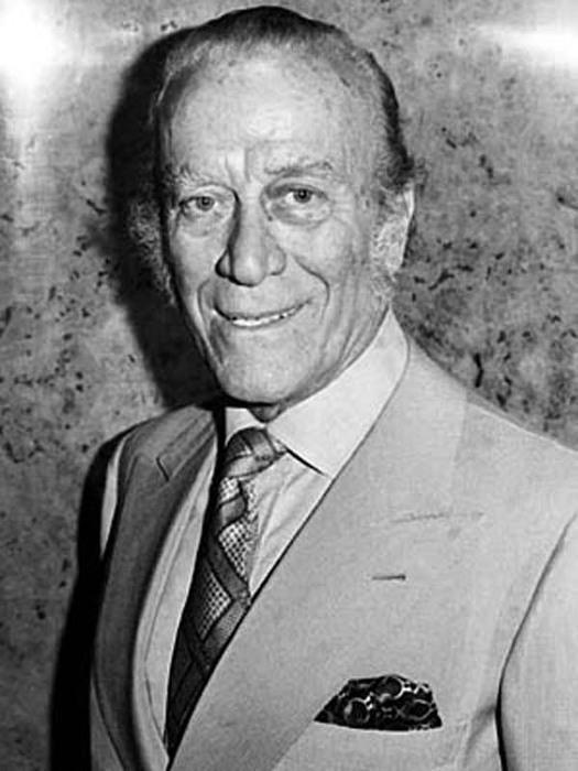 Альдо Гуччи